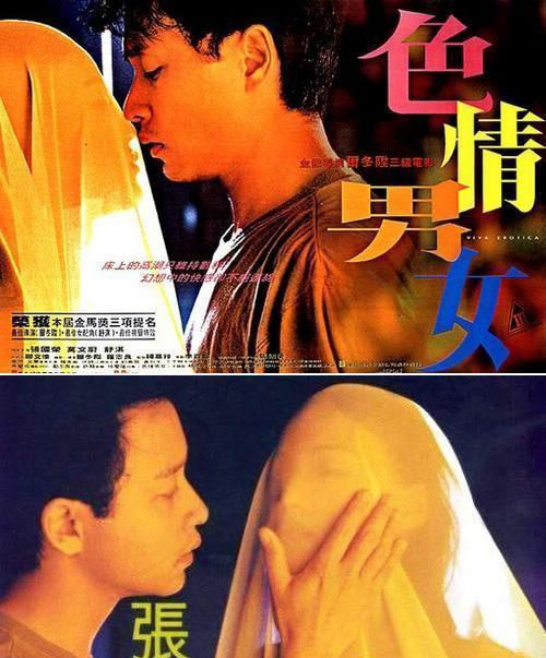 wwwseqingpiancom_图说三级艳星从良历程 舒淇徐若瑄成功洗白