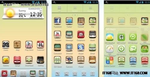 3g门户go桌面校招_3G门户GO桌面手机主题设计大赛进行中-搜狐滚动