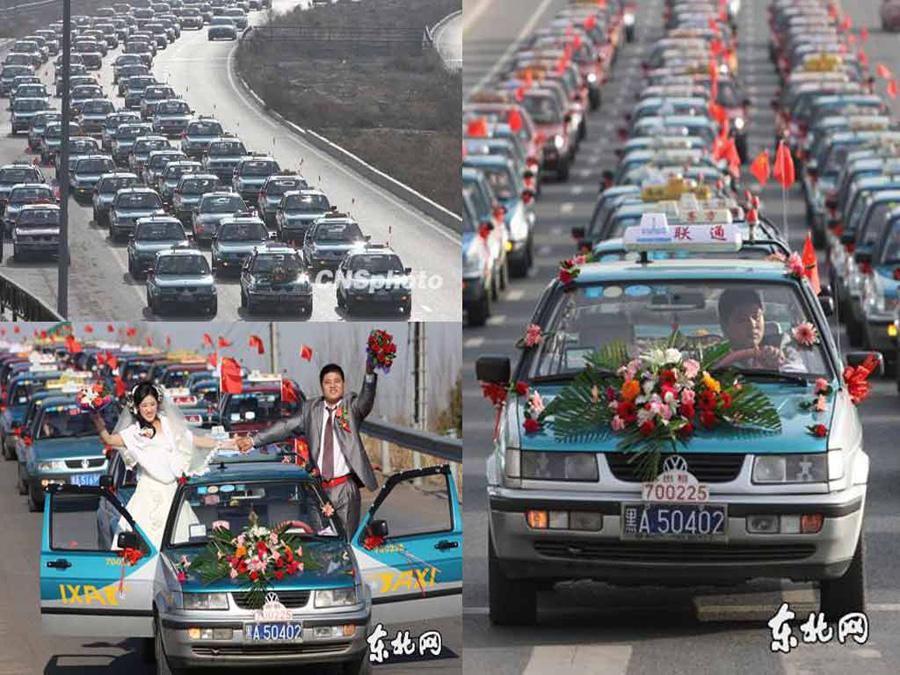 在哈尔滨市征仪路上,一支由98台出租车组成的结婚车队开始出发迎娶图片