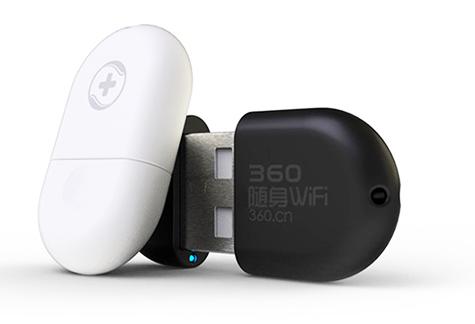 360随身WiFi:这才是中国式可穿戴!