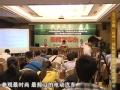 第三届中国(杭州)国际新能源汽车产业展2