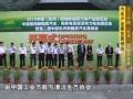 第三届中国(杭州)国际新能源汽车产业展3