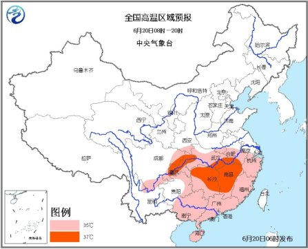 中央气象台继续发布高温预警 重庆等地高温达39℃