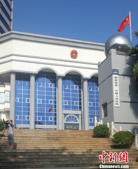 图为海南一中院审判大楼外景。 付美斌 摄