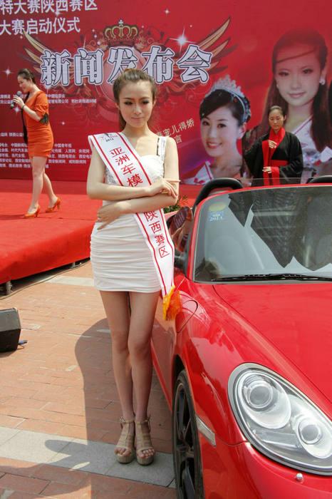 2013亚洲模特陕西赛区暨首届车模摄影大赛(图)