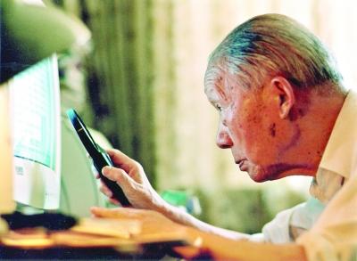 ...张光斗6月21日在北京逝世,享年101岁.   张光斗教授在放大...