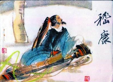 手绘古装古琴男子
