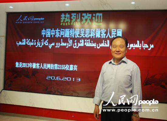 中国中东问题特使吴思科访问人民网曾书柔摄