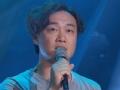 《中国最强音片花》陈奕迅《好久不见》