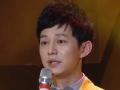 《中国最强音片花》何炅被歌声打动哽咽落泪