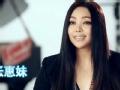 《中国好声音第二季》宣传片 导师张惠妹汪峰的期待