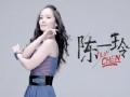 《中国最强音片花》冠军组第四战选手宣传片