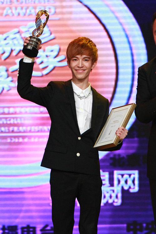 郭敬明获本届电影频道传媒大奖最佳新人导演奖