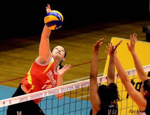 中美超级女排对抗赛 陈丽怡扣球