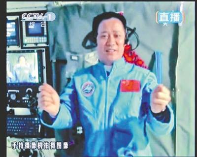 王亚平太空授课演示在太空中测量航天员的质量,聂海胜上阵示范。