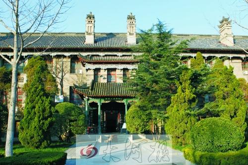 历史文化学院