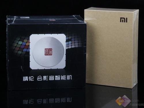 精伦云影音智能机H2S包装盒与小米盒子包装盒对比