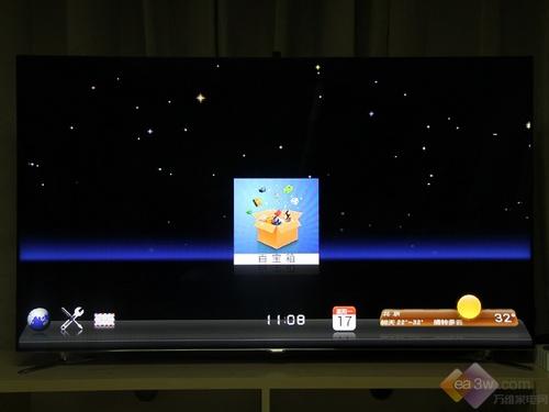精伦云影音智能机H2S的开机画面