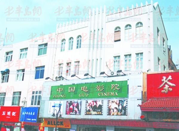 青岛北到北京z8座位图