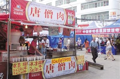 """南宁一美食节一北门竟卖""""唐僧肉""""(图)台湾天街商家清城区美食城清远图片"""