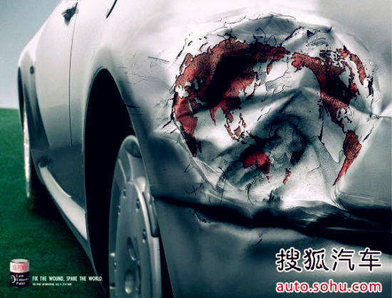 最有创意汽车广告(第一辑)-搜狐汽车图片