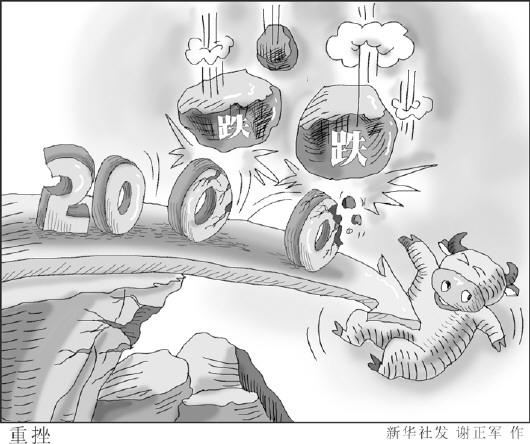 动漫 简笔画 卡通 漫画 手绘 头像 线稿 530_444
