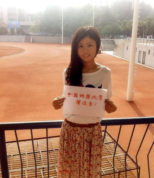 河北师范大学图片