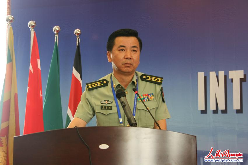 国际援助与防护高级培训开幕式现场