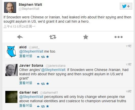 """美国哈佛大学国际关系学教授史蒂芬 沃尔特在社交网站""""推特""""上发言截图"""
