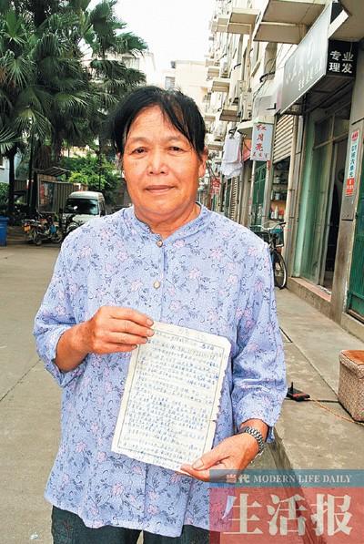 六旬母亲经历坎坷望寻失散25年儿子 刘方你在哪