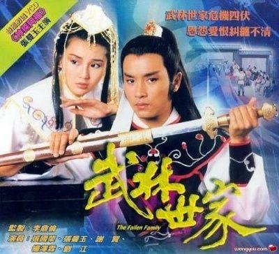 《决战皇城》饰完颜小玉(冷月郡主)(1988年)   《六指琴魔》饰端木图片
