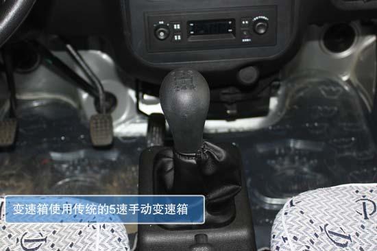 五菱之光2013款换挡机构经过优化布置,操控更加平顺;通过优化车高清图片