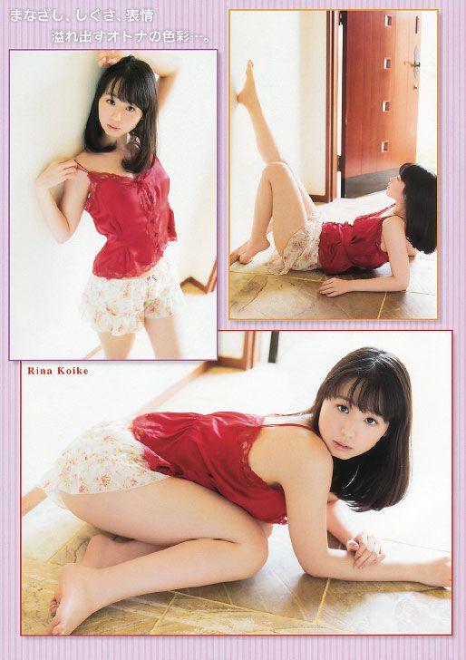 日本女星小池里奈色彩写真曝光,穿比基尼秀完美曲线。