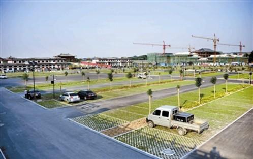 龙门石窟景区东北服务区智能停车场图片