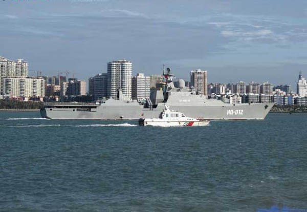 越南最强护卫舰造访湛江 将与中国海军联合巡