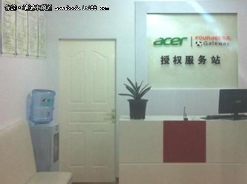 Acer宏天水甘肃服务站迁址蔬菜设计图图片