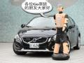 [新车解读]安全是首位 台媒体试驾 S60 T5