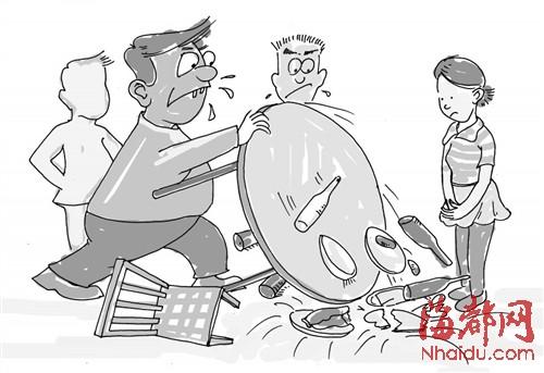 杰清/漫画脸阿漫画图片