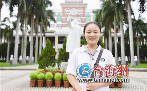漳州文科状元林玉萍 637分