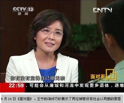 央视女主播王宁带来新闻评论新风尚