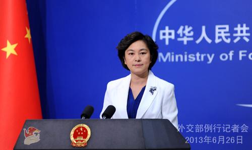外交部回应4名中国公民在巴布亚新几内亚遇害事件