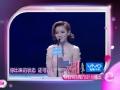 《非诚勿扰片花》20130629 预告 李璐唱歌走调吓坏男嘉宾