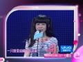 《非诚勿扰片花》20130630 预告 幼稚女钟鸣遭浪漫告白