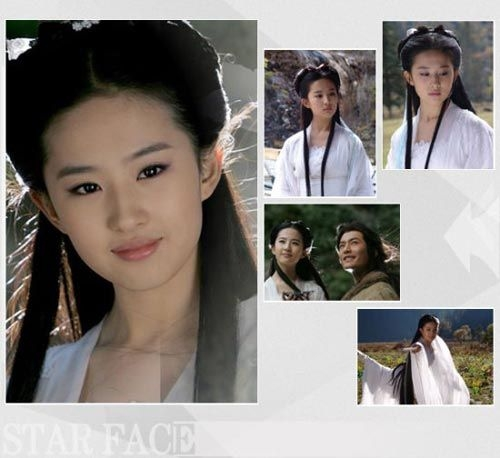 """刘亦菲/2012年,成立""""唐嫣工作室"""",担任其主演微电影《逐爱之旅》的..."""