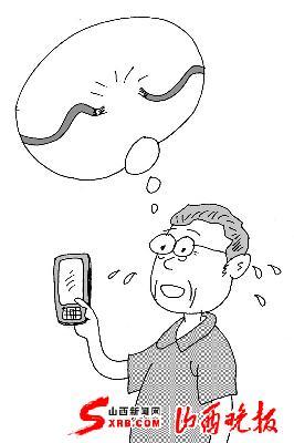 动漫 简笔画 卡通 漫画 手绘 头像 线稿 266_400 竖版 竖屏