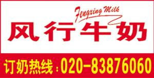 中国500最具价值品牌揭晓 广州日报品牌价值跃至165.68亿