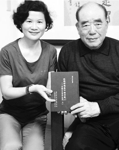 """蔺斯鹰在台北探访95岁的远征军老兵、原""""行政院长""""郝柏村。"""