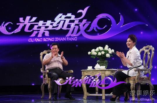 《光荣绽放》赵炎爆二十年前与田歌的特殊合作