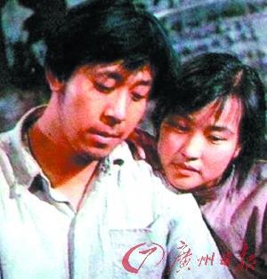 刘晓庆姜文相恋内幕:同居三年 分手后仍互助(图