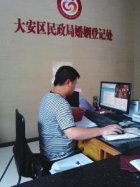 王某在工作时间看电视剧。图据网络